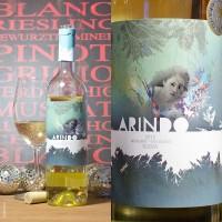 Вино Bodegas y Vinedos Shaya Arindo (0,75 л)