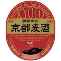 Пиво Kizakura Kyoto Alt (0,33 л)