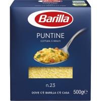 Макароны Barilla № 23 Puntine, 500 г