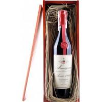 Коньяк Armagnac Castarede, wooden box, 1966 (0,7 л)
