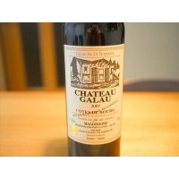 Вино Chateau Galau Chateau Galau (0,75 л)