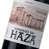 Вино Bodegas Condado de Haza Reserva, 2010 (0,75 л)