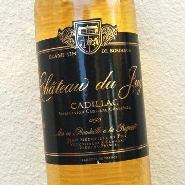 Вино Chateau du Juge Chateau du Juge Cadillac (0,75 л)