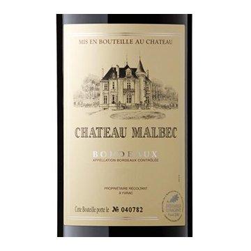 Вино Chateau Malbec Bordeaux (0,75 л)
