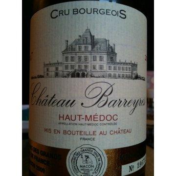 Вино Chateau Barreyres Chateau Barreyres (0,75 л)