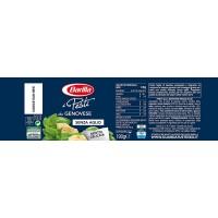 Соус для пасты Barilla i Pesti alla Genovese Senza Aglio (190 мл)