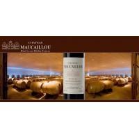 Вино Bernede et fils Clos la Coutale Cahors (0,75 л)