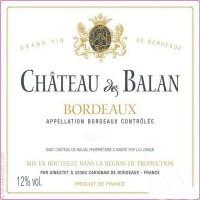 Вино Chateau De Balan (0,75 л)