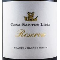 Вино Casa Santos Lima Reserva (0,75 л)