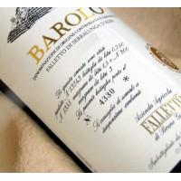 Вино Azienda Agricola Falletto Barolo, 2012 (0,75 л)