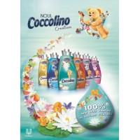 Кондиционер для белья Coccolino Creations Water Lily & Pink Grapefruit (0,95 л)