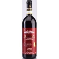 Вино Azienda Agricola Falletto Barolo Falletto Vigne dell Rocche Riserva, 2011 (1,5 л)