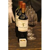 Вино Montes Alpha Cabernet Sauvignon (0,75 л)