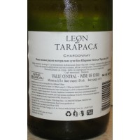 Вино Tarapaca Chardonnay Leon de Tarapaca (0,75 л)