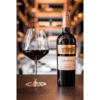 Вино Tarapaca Carmenere Reserva (0,75 л)