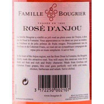 Вино Bougrier Rose d'Anjou, 2017 (0.75 л)