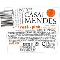 Вино Alianca Casal Mendes Rose (0,75 л)