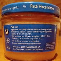 Паштет из тунца Hacendado Pates De Atun, 125 г