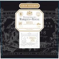 Вино Marques de Riscal Gran Reserva, 2007 (0,75 л)
