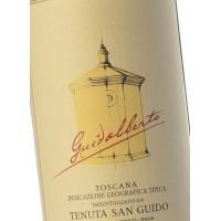 Вино Tenuta San Guido Guidalberto, 2015 (0,75 л)