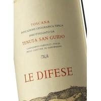 Вино Tenuta San Guido Le Difese, 2015 (0,75 л)