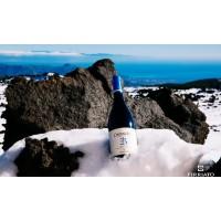 Вино Firriato Cavanera Etna Bianco (0,75 )
