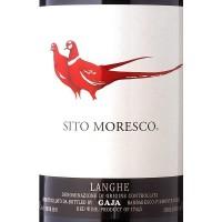 Вино Gaja Sito Moresco, 2015 (0,75 л)
