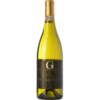 Вино Braida Moscato D'asti Vigna Senza Nome (0,75 л)
