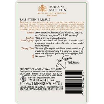 Вино Salentein Pinot Noir Primus, 2015 (0,75 л)