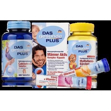Витамины Das gesunde Мультивитамин (20 шт)