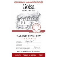 Вино Gotsa Family Wines Saperavi (0,75 л)