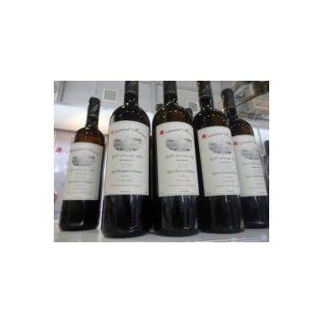 Вино Petriaant Marani Mtsvane Kakhuri (0,75 л)