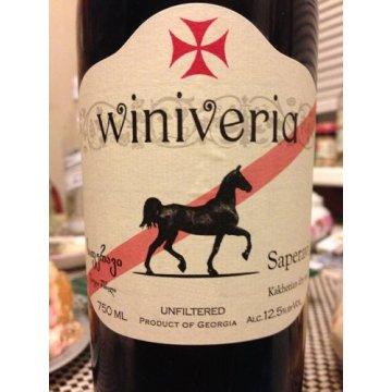 Вино Winiveria Saperavi, Winiveria (0,75 л)