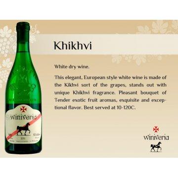 Вино Winiveria Khikhvi, Winiveria (0,75 л)