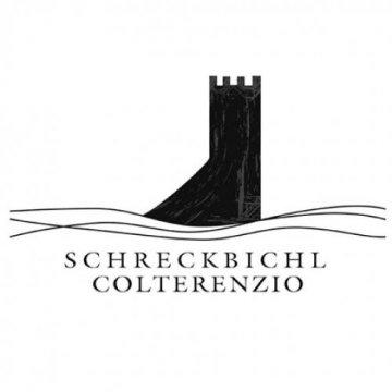 Вино Colterenzio Lagrein Rosе Classic Line (0,75 л)