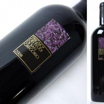 Вино Feudi di San Gregorio Trigaio (0,75 л)