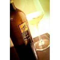 Вино Feudi di San Gregorio Fiano di Avellino (0,75 л)