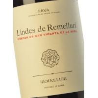 Вино Remelluri Lindes de Remelluri Vinedos de San Vicente de la Srra, 2013 (0,75 л)