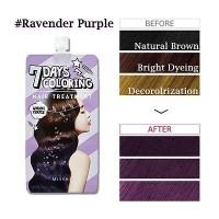 Тонирующая краска для волос Missha Seven Days Coloring Hair Treatment Lavender Purple
