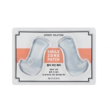 Гидрогелевый подтягивающий патч Missha Speedy Solution Smile Zone Patch