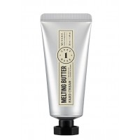 Крем для рук Missha Melting Butter Hand Cream Cozy Musk (50 мл)