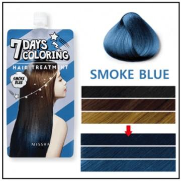 Тонируюшая краска для волос Missha Seven Days Coloring Hair Treatment Smoke Blue (25 мл)
