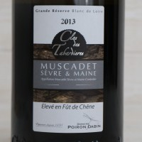 Вино Poiron Dabin Muscadet Sevre et Maine Fut de Chene, 2013 (0,75 л)