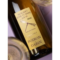 Вино Muscadet Sevre et Maine Sur Lie Vieilles Vignes, (0,75 л)