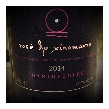 Игристое вино Guido Berlucchi Cuvee Imperiale Brut (0,75 л)