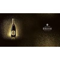 Игристое вино Guido Berlucchi Cuvee Imperiale Brut Magnum (1,5 л)