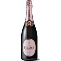 Игристое вино Guido Berlucchi Cuvee Imperiale Max Rose, gift box (0,75 л)