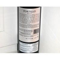 Вино Portillo Merlot (0,75 л)