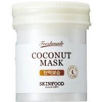 Маска для лица SkinFood Freshmade coconut mask (90 мл)