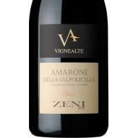 Вино Zeni Amarone della Valpolicella Classico Vigne Alte, 2013 (0,75 л)